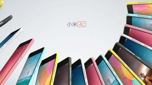 Xiaomi Mi4C colores