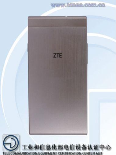ZTE s3003 vista posterior