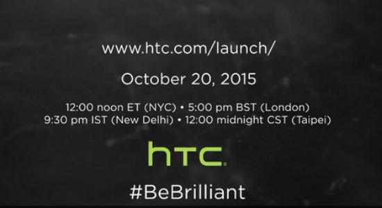 HTC anuncia evento para el 20 de octubre, podría revelar al A9