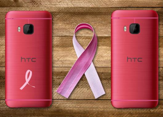 HTC One M9 en color rosa