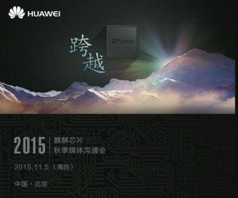 Huawei procesador kirin
