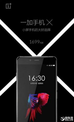 OnePlus X precio
