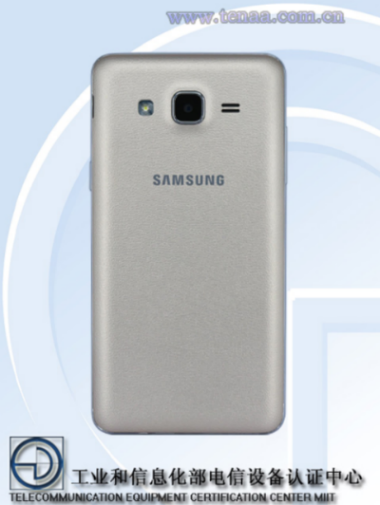 Samsung Galaxy Grand On vista posterior