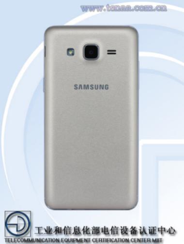 Samsung Galaxy Grand On vista posterior