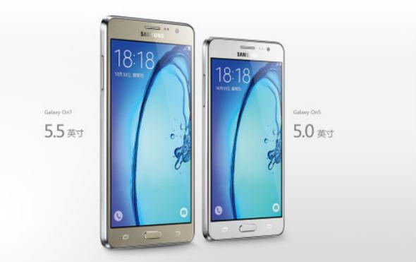 Samsung Galaxy On5 y On7