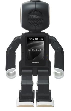 Sharp Robohon vista posterior