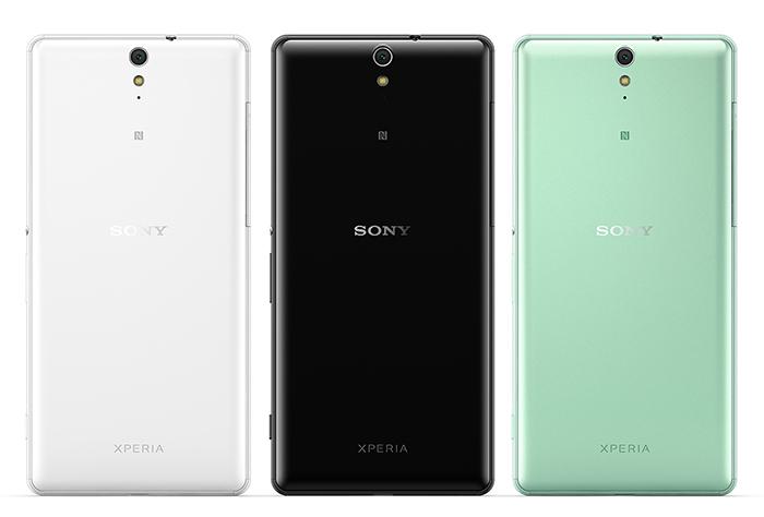 Sony Xperia C5 Ultra en México colores