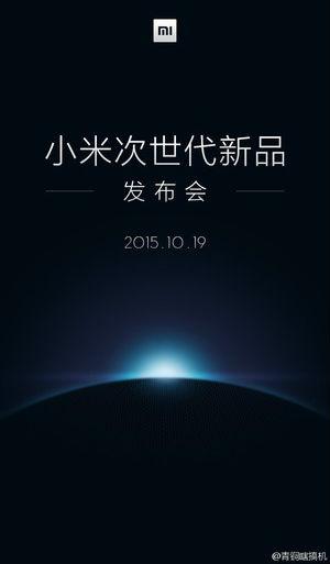 Xiaomi evento 19 de octubre