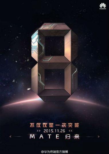 Huawei confirma detalles del nuevo Mate 8, tendrá pantalla de 6 pulgadas