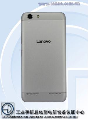 Lenovo P1 Mini vista posterior