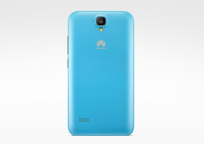 Huawei Y5 vista posterior