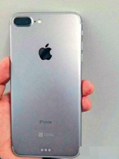Apple iPhone 7 Plus doble cámara