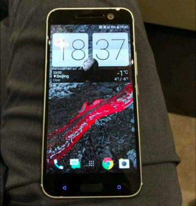 HTC 10 pantalla