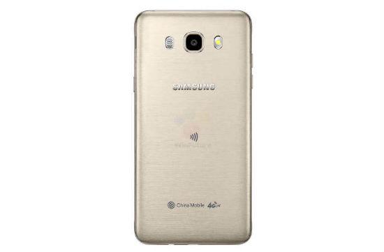 Samsung Galaxy J5 2016 vista posterior
