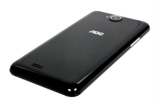 AOC M50P vista posterior
