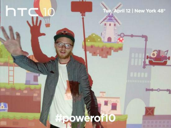 HTC 10 cámara frontal