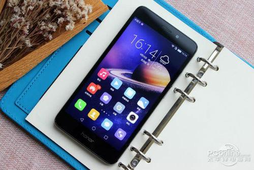 Huawei Honor 5C pantalla