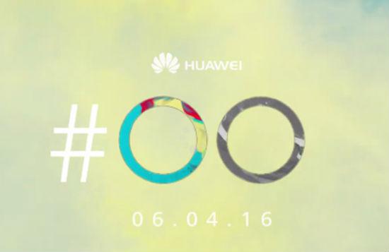 Huawei P9 en video teaser a un día de su lanzamiento