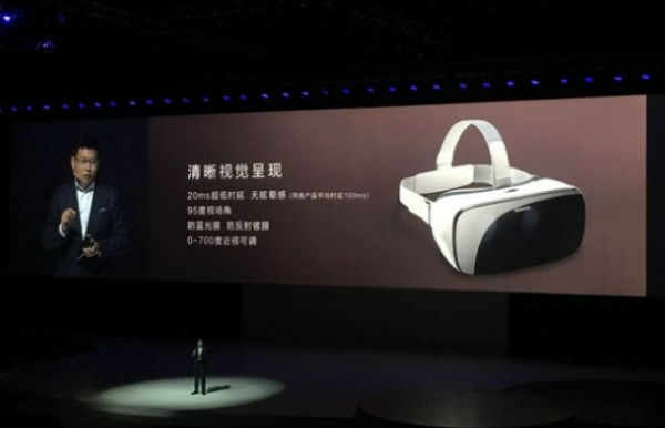 Huawei VR lanzamiento
