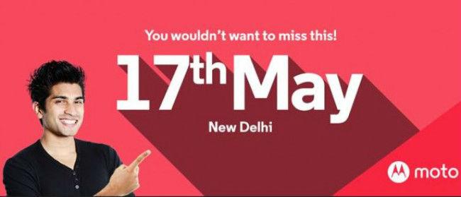 Motorola evento 17 de mayo