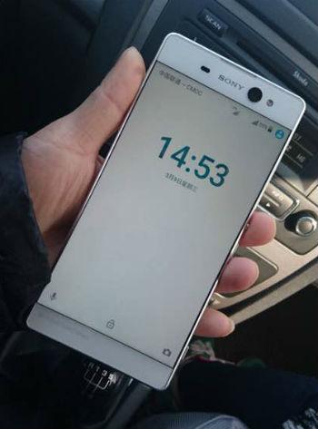 Sony Xperia Phablet