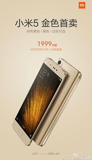 Xiaomi Mi 5 Gold Edition