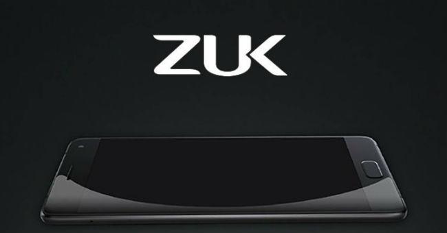 ZUK Z2 Pro pantalla