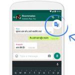 Google Translate se actualiza y ahora traduce desde cualquier app