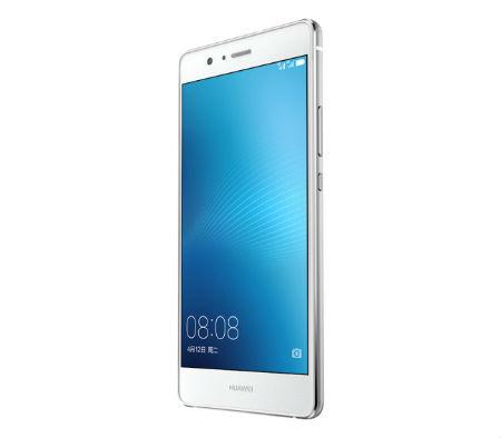 Huawei G9 Lite pantalla