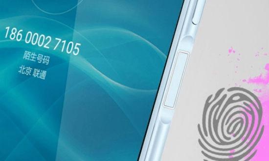 Huawei Mediapad M2 lector de huella