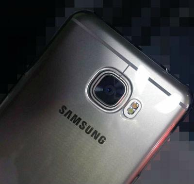 Samsung Galaxy C5 cámara