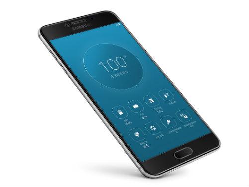 Samsung Galaxy C5 pantalla