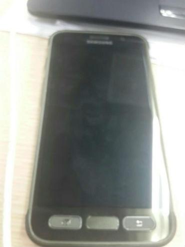 Samsung Galaxy S7 Active pantalla