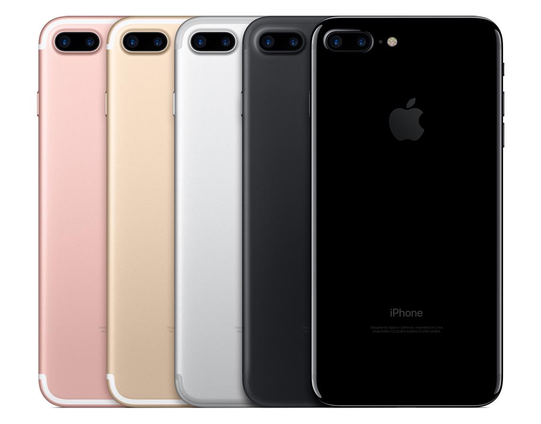 iPhone 7 colores disponibles
