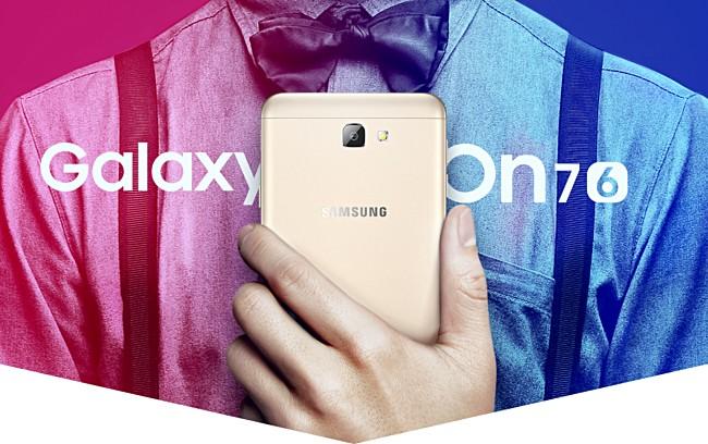 Samsung Galaxy On7 2016 teaser