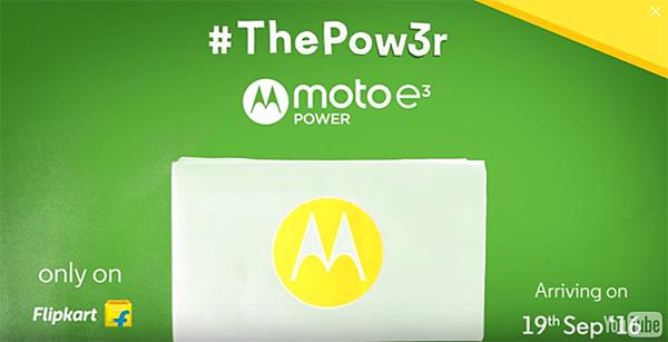 Motorola Moto E3 teaser