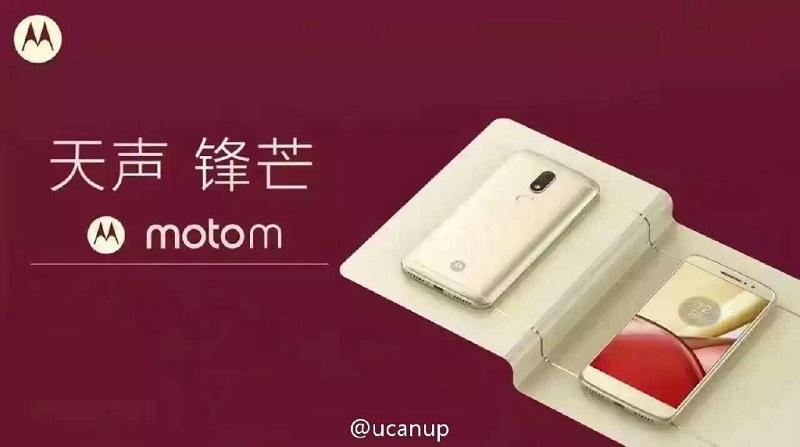Moto M render filtrado