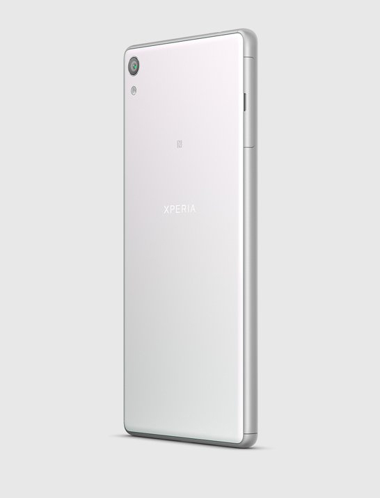Sony Xperia XA Ultra en México cámara de 21.5 MP