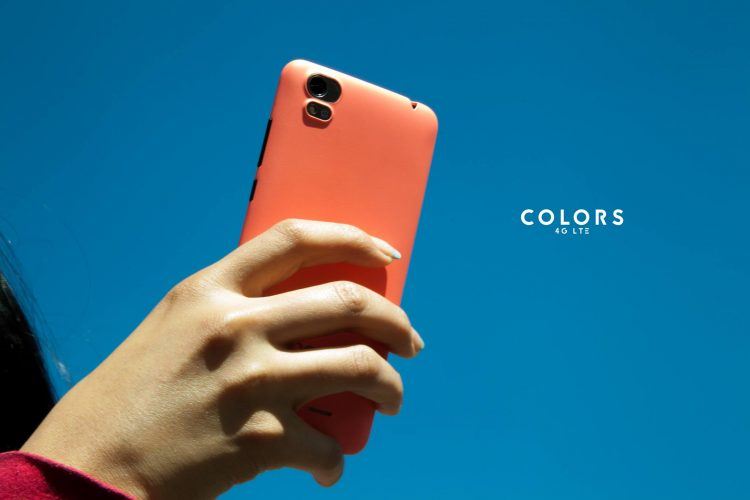 Inco Colors 4G LTE cámara