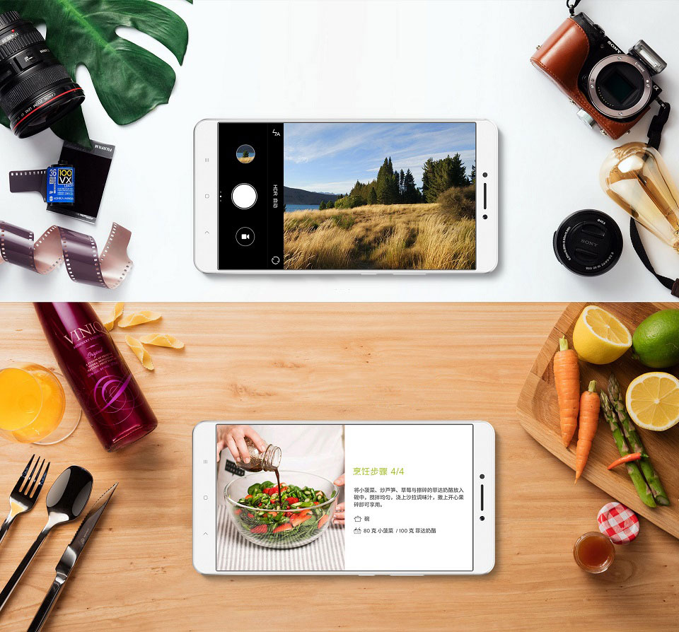 Xiaomi MI Max pantalla