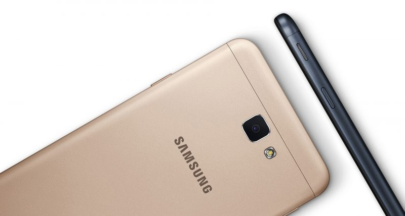 Samsung Galaxy J7 Prime cámara