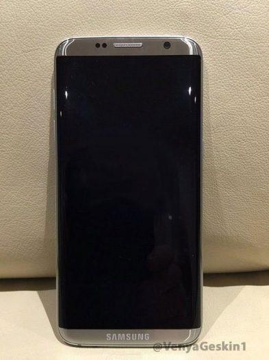 Samsung Galaxy S8 filtrado