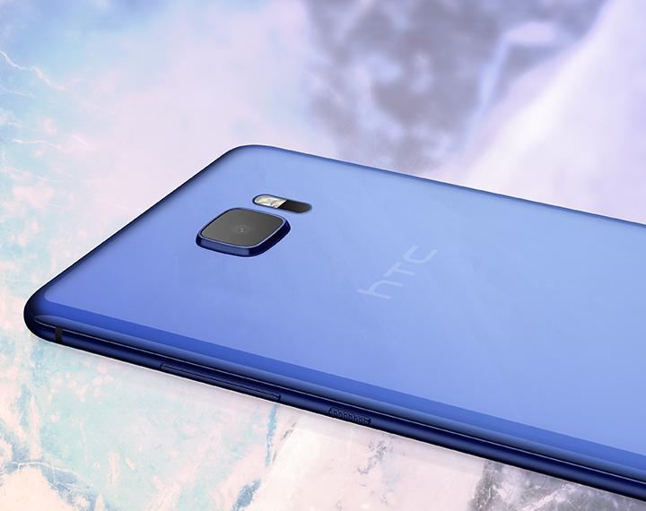 HTC U Ultra detalle cámara