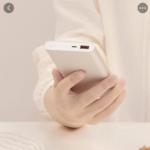 Se filtra a fecha para la presentación del Xiaomi Mi Mix 2, 12 de septiembre