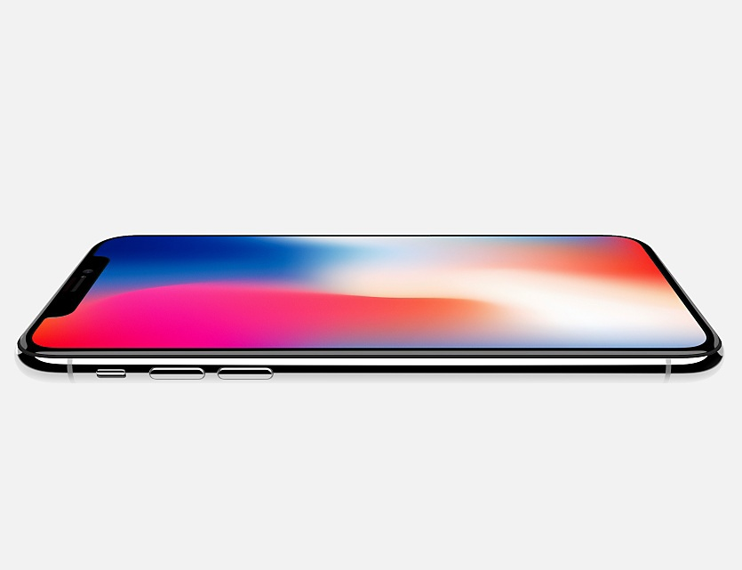 Apple iPhone X lateral