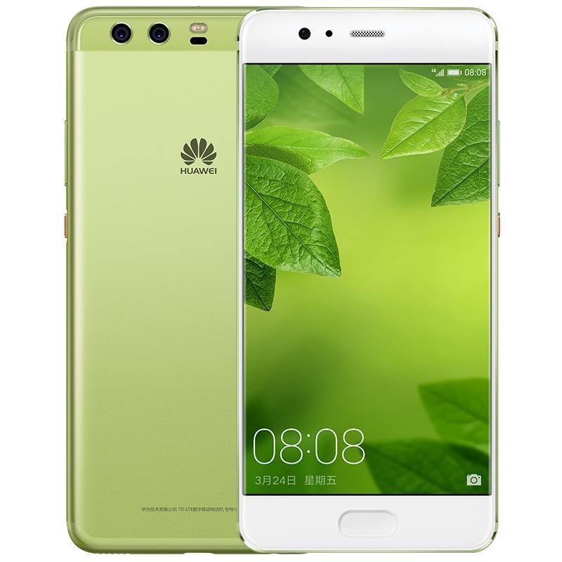 Huawei P10 Plus de 128 GB 6GB en RAM ya en México