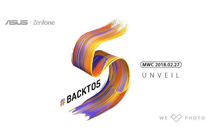 Invitación ASUS ZenFone 5 MWC 2018