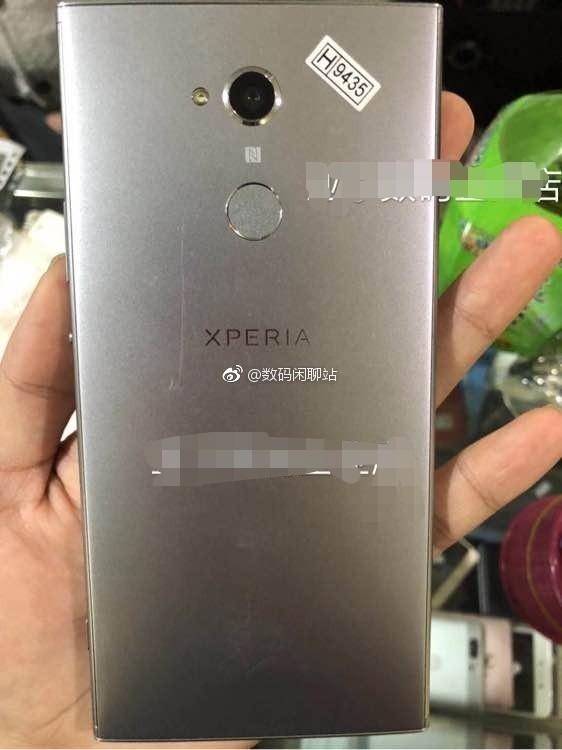 Sony Xperia XA2 Ultra  cámara y lector de huellas digitales