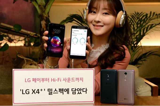 LG X4+ con soporte para el uso rudo