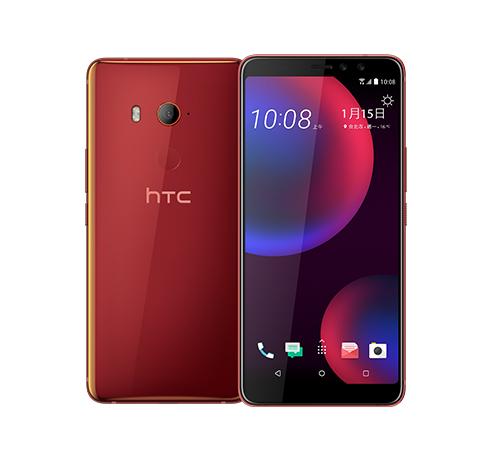 HTC U11 EYEs color rojo